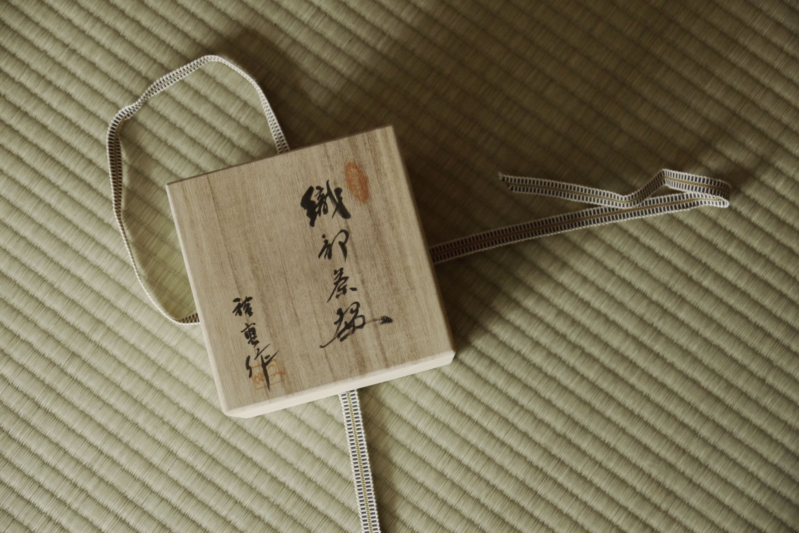 Vom Enkel beschriftete Holzschachtel für die Matchaschale des Großvaters